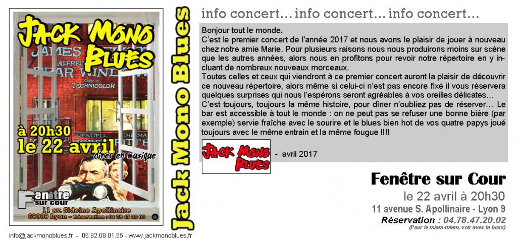 FENETRE SUR COUR invitation AVRIL 2017